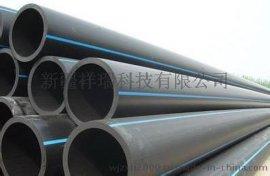 新疆联塑牌HDPE聚乙烯给水管材管件