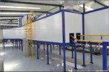 番禺区五金件喷涂设备回收,南沙区喷粉烤漆自动线回收供应