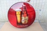 圓形球面燈箱,球面吸塑燈箱,亞克力燈箱