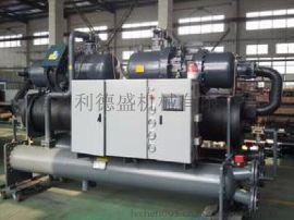 南京螺杆式冷水机,低温螺杆式冷水机
