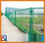 苏州浸塑护栏网 苏州浸塑钢丝网 承接浸塑代加工业务