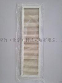 中央空调滤芯竹纤维滤清器初效中校高效过滤pm2.5吸附甲醛杀菌  去除异味奇竹