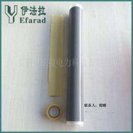 单芯户外冷缩电缆头 低压单芯电缆冷缩头