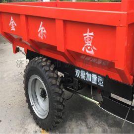 驾驶舒适的农用三轮车 新款柴油三轮车参数