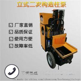 二次构造柱泵液压细石混凝土输送泵 楼房专用浇筑泵
