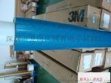 供应3M8003、3M8004、3M8005、3M8006、3M8018 PET双面胶带