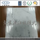 長期批發 複合鋁蜂窩板 石材鋁蜂窩板