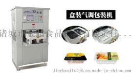 多功能盒式封口机快餐食品包装机鸭脖鸭头冷冻肉气调包装机