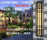 戶外壁燈價格/採購安裝-冠凡壁燈廠