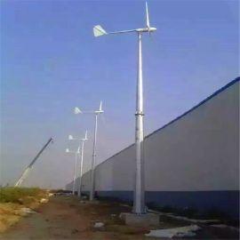 晟成2000W永磁风力发电机 物有所值值得拥有 低价环保