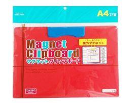磁性文件夹 磁性板夹 磁性收纳用品