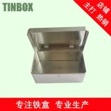 连体铁盒 收纳盒 香皂盒 茶叶盒 礼品盒 糖果盒