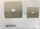 方形带孔垫片 异形幕墙用方垫 四方连接平垫片