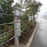 绳索护栏厂家、钢丝绳护栏、公路防撞护栏