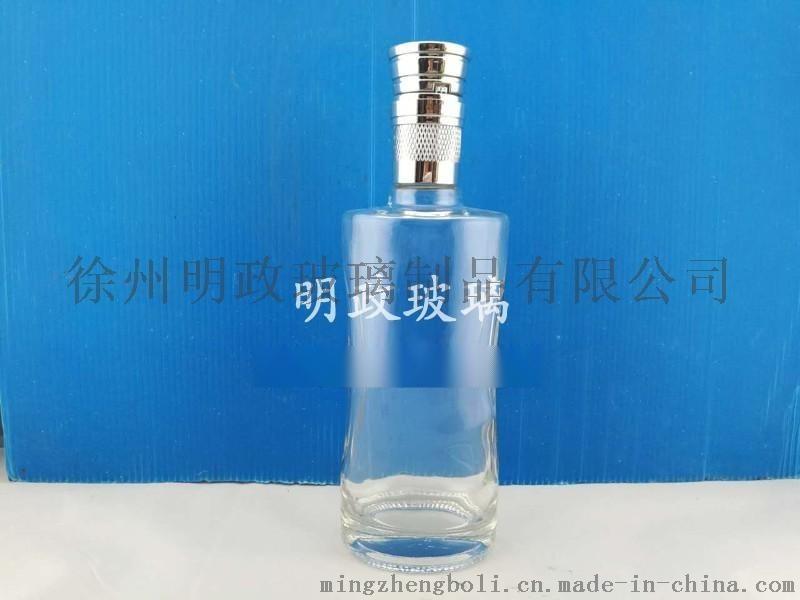 高檔玻璃酒瓶 高檔玻璃酒瓶