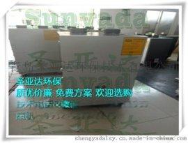 江西九江焊接废气处理装置 工业焊烟净化机操作安全