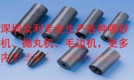 供应喷砂嘴 碳化硼喷嘴 喷砂机配件