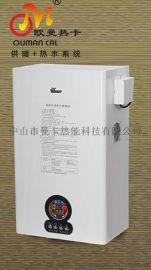 欧曼热卡智能变频节能家用电暖炉