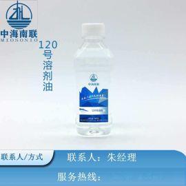 東莞廠家批發直銷供應120號國標非標溶劑油輪胎溶劑油電子清洗劑