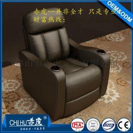 厂家直销赤虎功能头等舱沙发 现代简约功能沙发