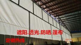 山东温室 猪场卷帘布  透光养殖场卷帘布 定做 批发
