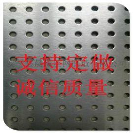 专业的冲孔网厂家 不锈钢板冲孔网价格