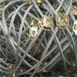sns柔性防护网生产商_主动柔性防护网厂家