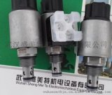 WSM08130C-01-C-N-230VAC电磁阀
