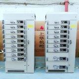 低压配电柜成套设备 低压开关柜GCS消防巡检柜 低压柜 上华电气