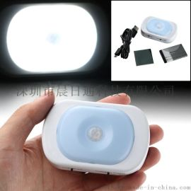 LED人体感应衣柜灯,USB充电红外感应灯