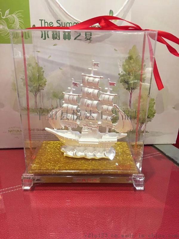 悦达厂家销售绒沙银一帆风顺船摆件 创意家居摆件