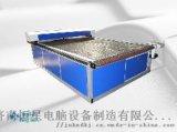 济南恒星沙发布料激光切割机