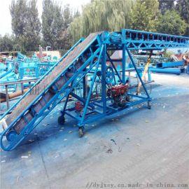 移动式装车输送机 散料挡边升降传送机qc