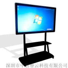 65寸教学触摸一体机壁挂触控交互式大屏电子白板会议多媒体教学一体机