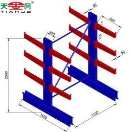 江苏天金冈定制车间仓储重型五金架展示架 钢铁悬臂式货架