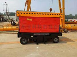 高空作业车 移动式升降机 300kg液压升降平台