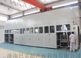 精密衝壓件專用全自動機械臂式超聲波清洗機