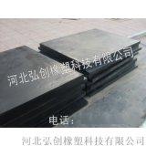 厂家加工 三元乙丙橡胶板 UN密封圈 服务优良