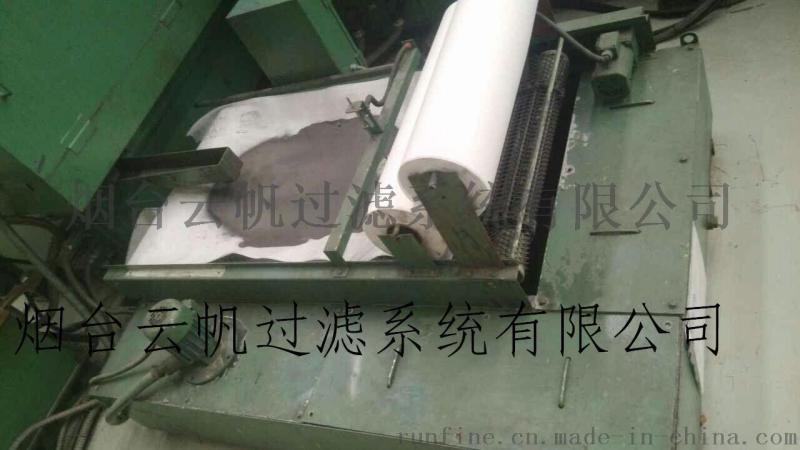 采用上下布置的双层纸带过滤机