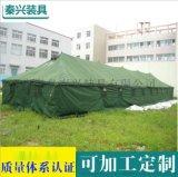 秦興長期供應 50人支桿單層帳篷 戶外炊事餐廳帳篷 野外多人帳篷