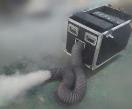 2000W水霧機(SC-8002)