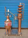 50L紫铜蒸馏 果渣原酒葡萄酒蒸馏机组