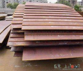 供应耐候钢板/制造车辆桥梁/塔架/集装箱/耐候钢