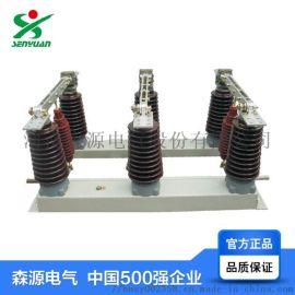 GN27-40.5D/1250接地户内高压隔离开关