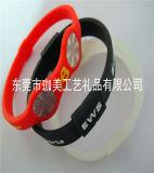 创意能量手环 卡通手环 硅橡胶手环 专业订制