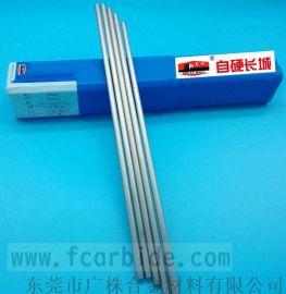 硬质合金钨钢圆棒 精磨倒角棒料 钨钢铣刀棒料