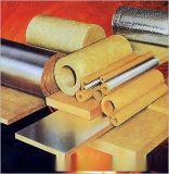 保溫管  絕緣材料  保溫巖棉管殼