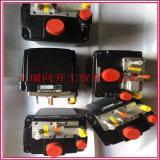 康明斯发动机尿素泵总成C5273338配件