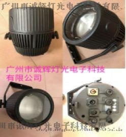 调焦COB调焦帕灯54颗防水帕灯200wCOB帕灯