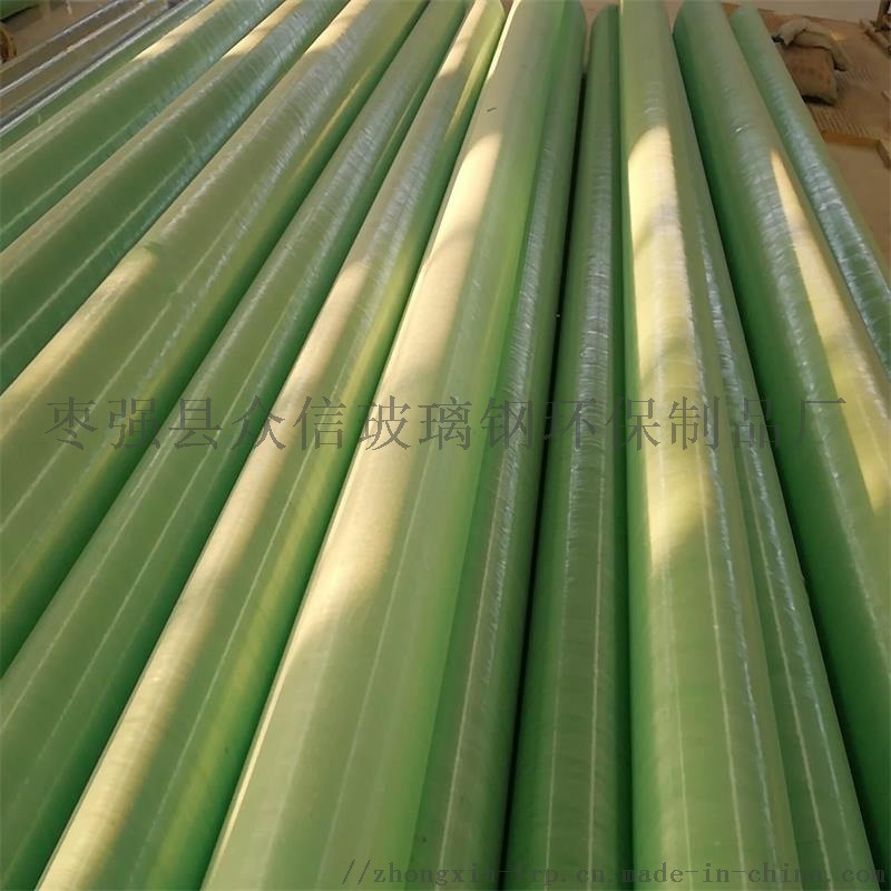 玻璃鋼井管  DN250玻璃鋼給水排水管道